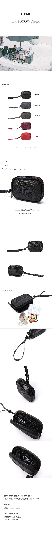 [에이치티엠엘]HTML - A3 pouch (BLACK) 가방 파우치