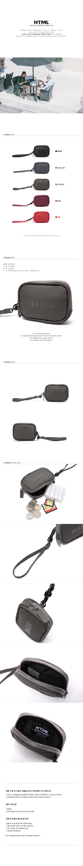 [에이치티엠엘]HTML - A3 pouch (CHARCOAL) 가방 파우치