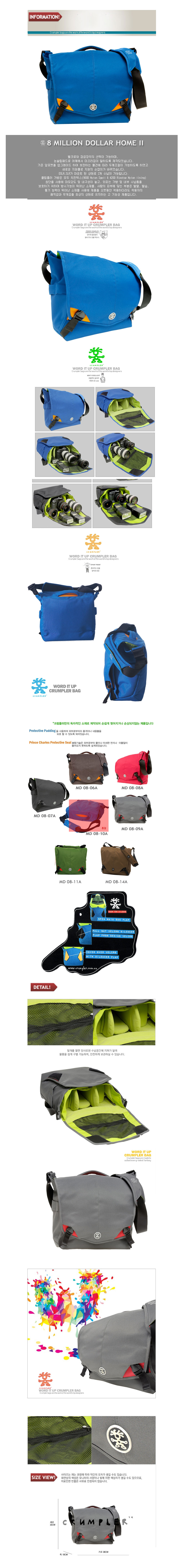 [크럼플러] CRUMPLER 8 Million Dollar Home ll - MD-08 -