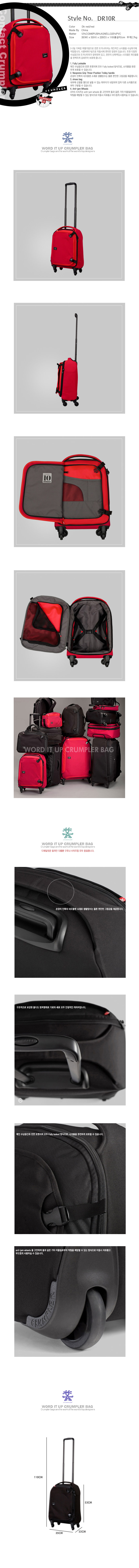 [크럼플러] CRUMPLER THE DRY RED NO 10 - DR10 -