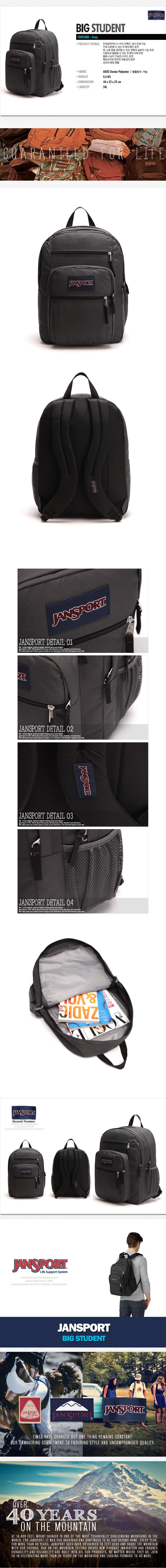 [잔스포츠]JANSPORT - 빅스튜던트 (TDN76XD - Gray) 잔스포츠코리아 정품 AS가능