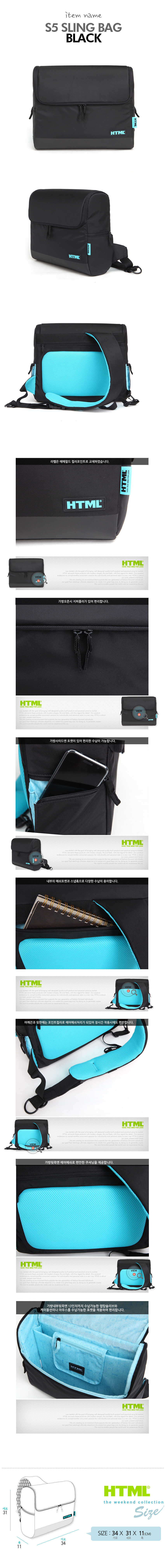 HTML - S5 Slingbag (Black)
