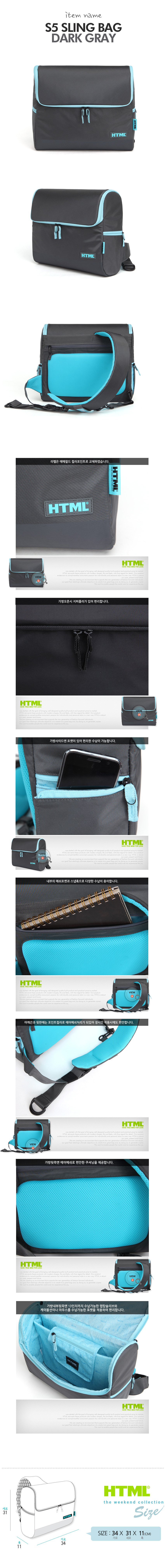 HTML - S5 Slingbag (Dark Gray)