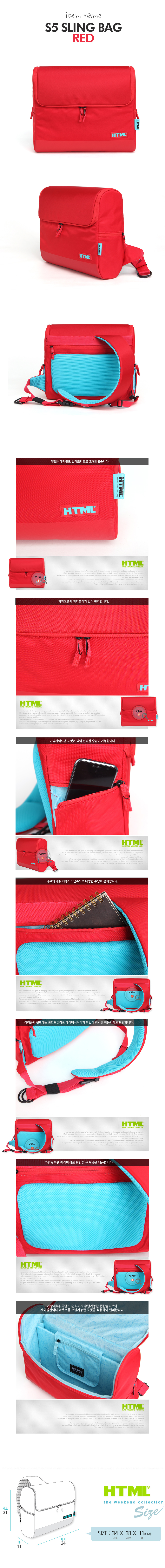 HTML - S5 Slingbag (Red)