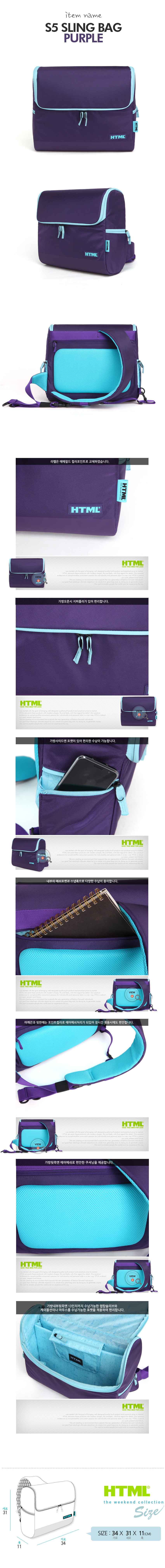 HTML - S5 Slingbag (Purple)