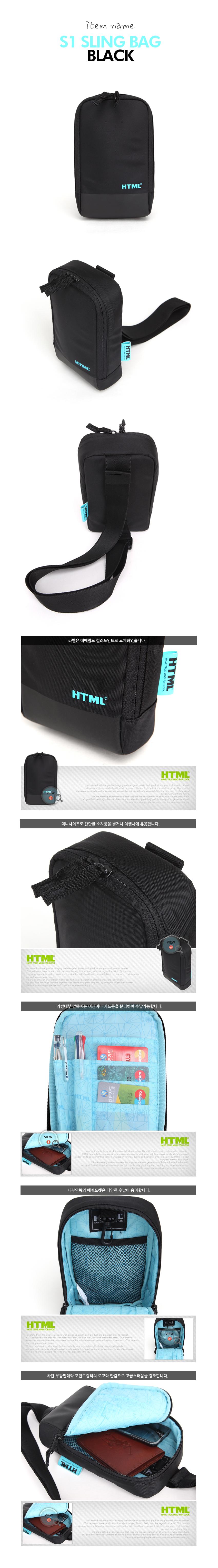HTML - S1 Slingbag (Red)