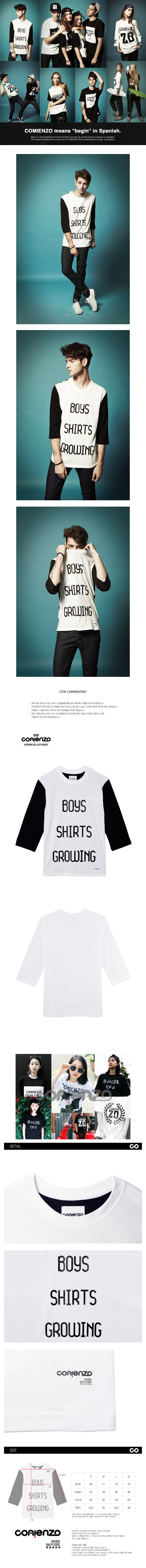 [꼬미엔조] COMIENZO BSG coloration FOOTBALL TEE (WHITE/BLACK) _풋볼티_럭비티