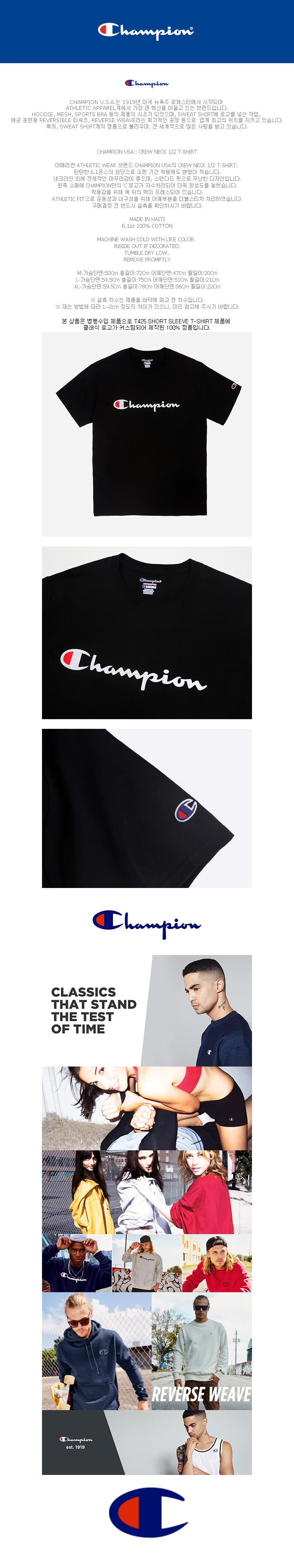[챔피온]Champion - CREW NECK 1/2 T-SHIRT LOGO (BLACK) 반팔티 정품 국내배송