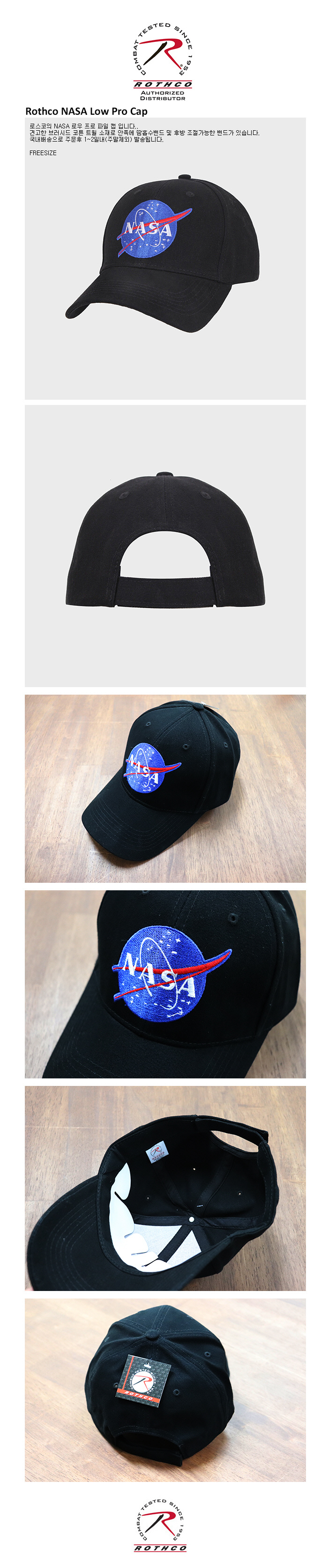 NASA PROFILE CAP