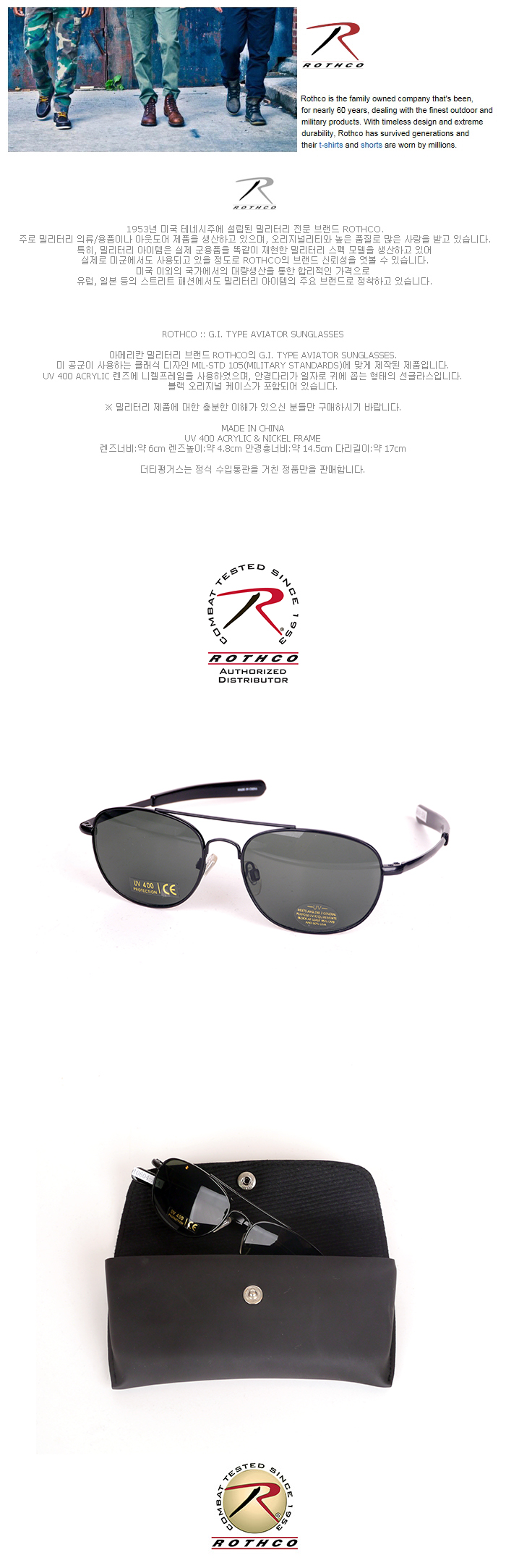 GI TYPE SUNGLASS (BLACK)