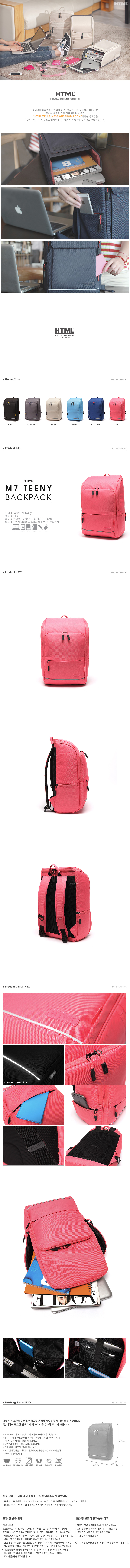 [에이치티엠엘]HTML-M7 WOMAN TEENY (2015) Backpack (PINK) 티니 백팩